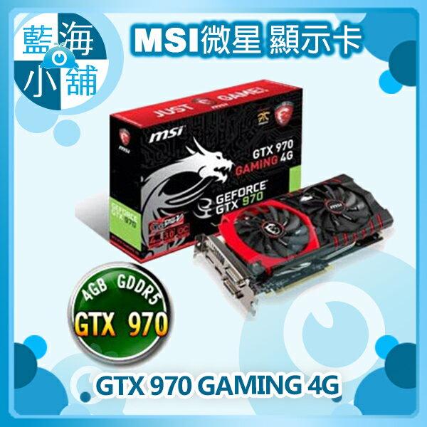 MSI 微星 GTX 970 GAMING 4G 顯示卡