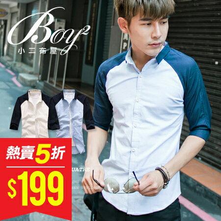 ☆BOY-2☆【NAA608】韓版潮流拼接七分袖襯衫 0