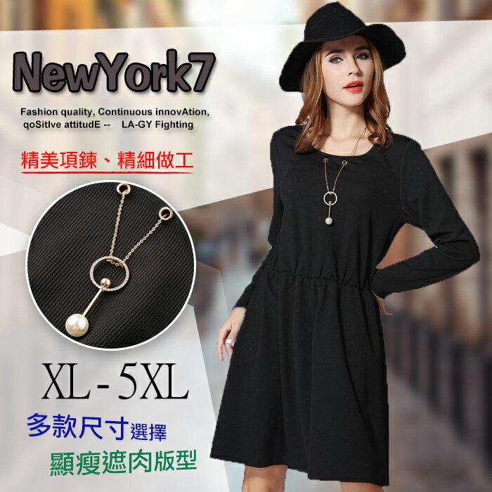 大  收腰顯瘦長袖針織衫洋裝XL^~5XL~紐約七號~A2~597