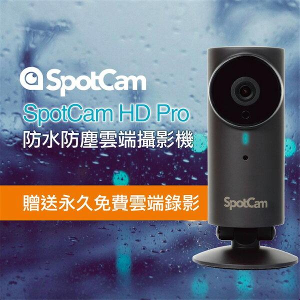 SpotCam HD Pro 戶外型雲端家用攝影機