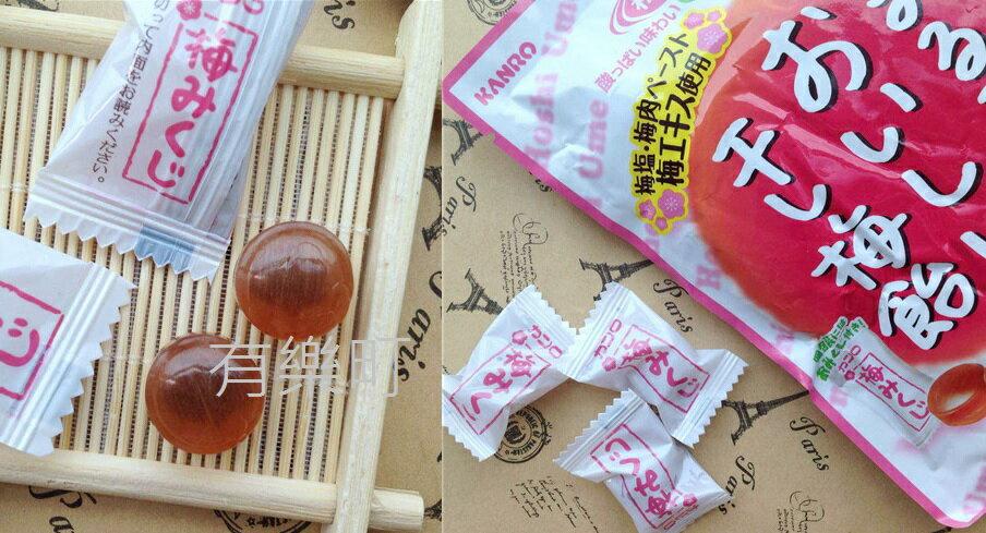 有樂町進口食品 日本 KANRO 甘樂甘梅飴 無籽梅乾 幸運籤梅子夾心糖 望梅止渴 梅子糖 上班這檔事 4901351014721 1
