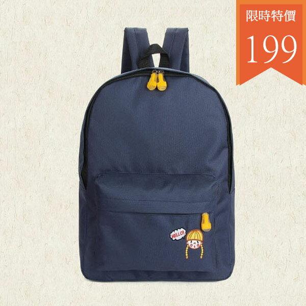 後背包-可愛女孩刺繡後背包-共4色-6028- J II