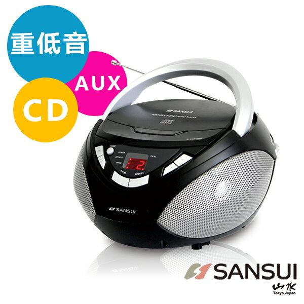 【SANSUI 山水】 CD/AUX手提式音響SB-80N