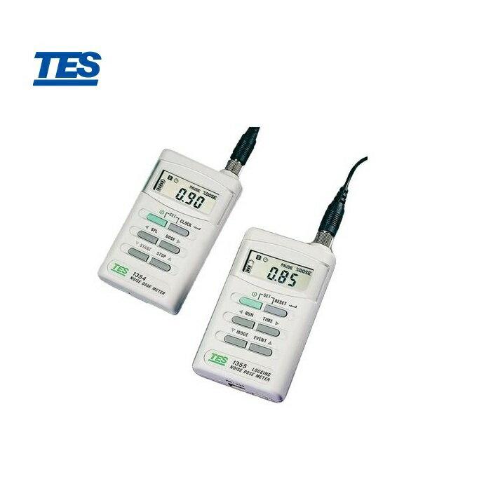 泰仕 TES-1355 噪音劑量計 (RS-232) - 限時優惠好康折扣