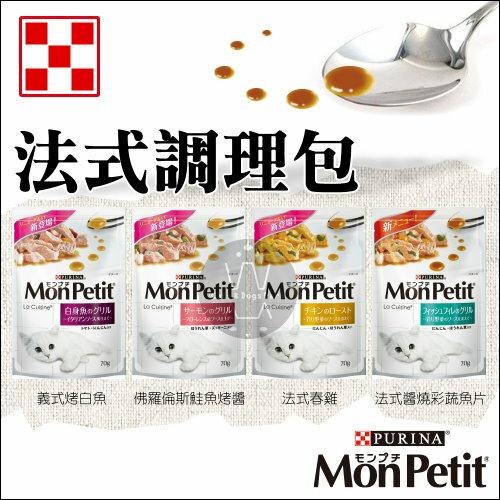 +貓狗樂園+ MonPetit|貓倍麗。法式調理包系列。70g|$759--24包入 - 限時優惠好康折扣