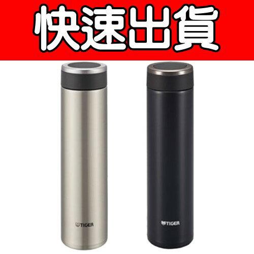 TIGER 虎牌【MMW-A060】600CC 不鏽鋼保溫保冷杯【小蔡電器】