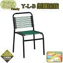 《亞麗灣國際嚴選》休閒健康椅(綠) JJLY330188-5