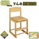 《亞麗灣國際嚴選》可調式書桌椅 JJLY330276-10