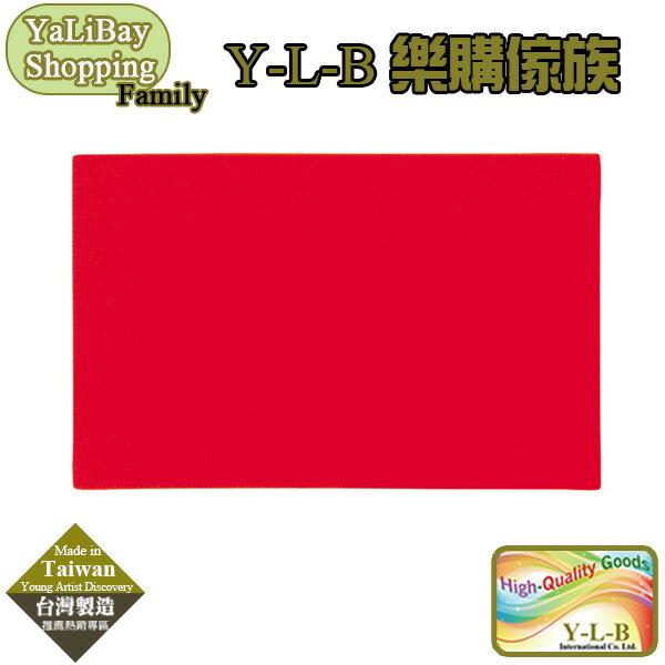 《亞麗灣國際嚴選》3.5x2尺紅色餐桌板(木心美耐板) JJLY330325-19