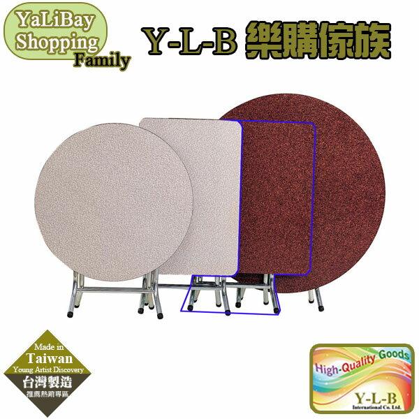~易樂購~3x3尺紅寶石和桌 JJLY330323~7