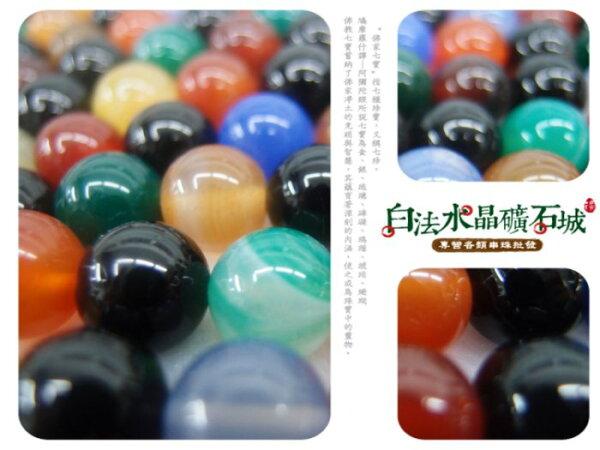 白法水晶礦石城     巴西 瑪瑙 五行珠 12mm 礦質 串珠/條珠  首飾材料