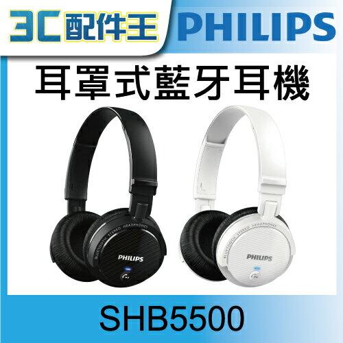PHILIPS 飛利浦 SHB5500 無線藍牙耳罩式耳機 待機200hr 接聽鍵 公司貨