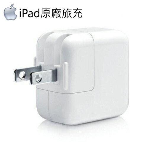 APPLE iPad A1401 原廠旅充 12W 2.4A iPhone 6 6Plus 6S 6S Plus (裸裝)