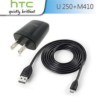 HTC 原廠充電組 AC插頭旅行充電器+原廠傳輸線 (TC U250+DC M410) 各廠適用 黑/白