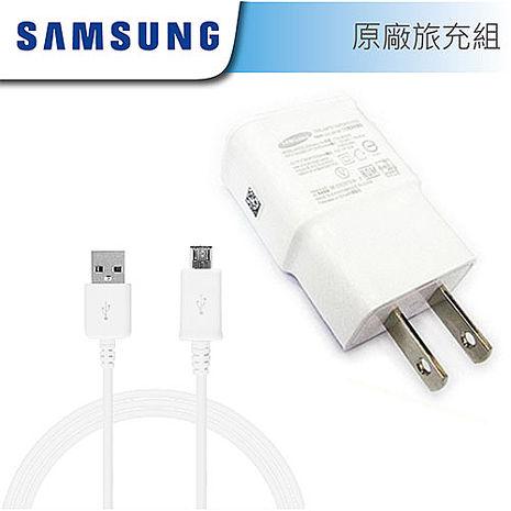 SAMSUNG Note 2 N7100 Micro USB 原廠旅充組 原廠傳輸線+5.0V/2A 原廠充電頭