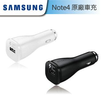 Samsung Note4 N910U 原廠車充 車用充電器 9.0V快充