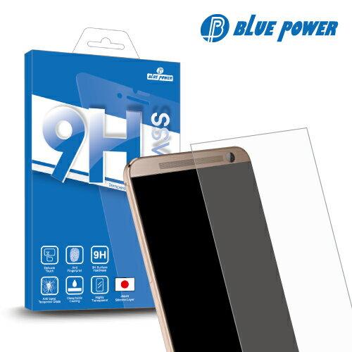 BLUE POWER Apple iPhone 9H鋼化霧面玻璃保護貼