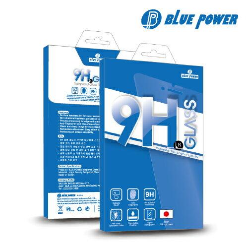 BLUE POWER Infocus 9H鋼化玻璃保護貼 ~  好康折扣