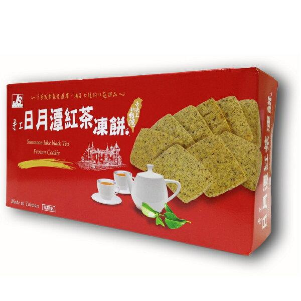 JS 手工日月潭紅茶凍餅 (盒裝)