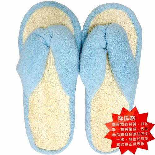 ◆貝拉美人◆Vivid Girls 去角質 美腳 絲瓜鞋 (厚) 〝日本熱銷〞