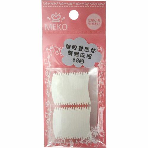 ◆貝拉美人◆MEKO M-064 魅眼雙面貼雙眼皮膠48回 (S)
