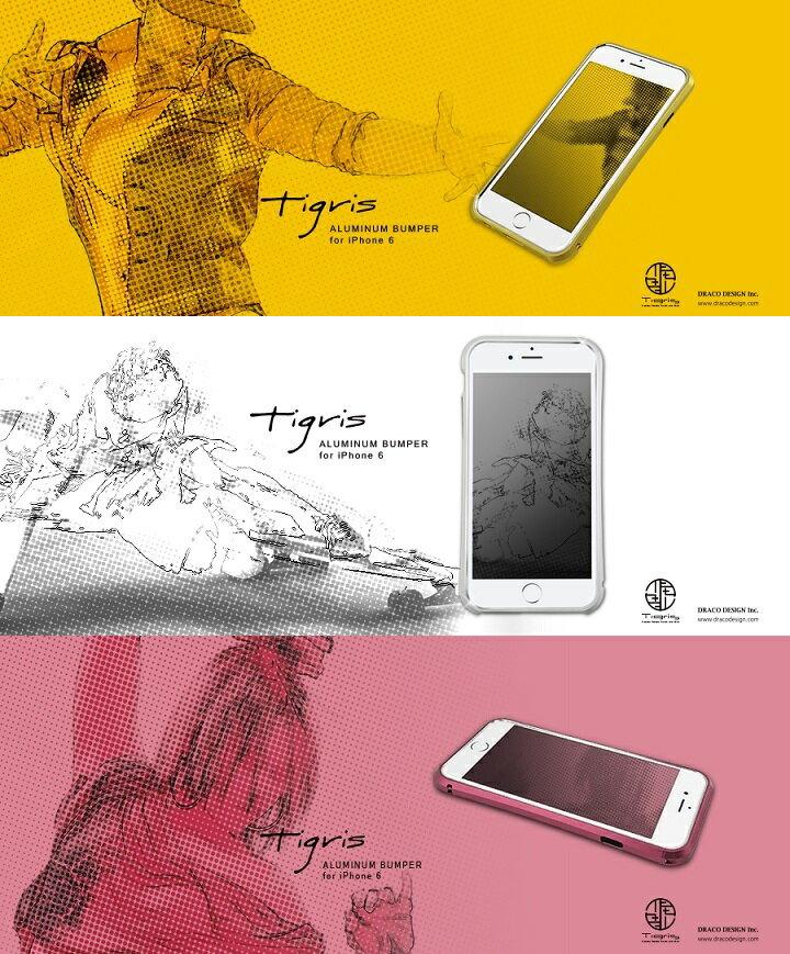 DRACO design Tigris APPLE iPhone 6 Plus 航太 鋁合