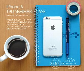 PGA iJacket APPLE iPhone 6 4.7吋 TPU 軟殼 0.65mm 超薄