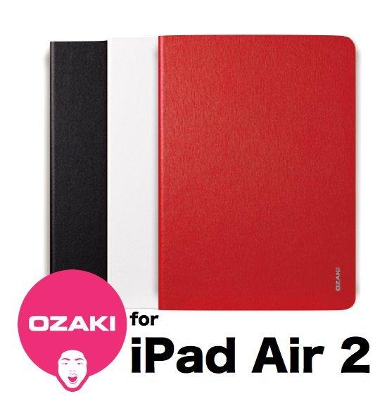 Ozaki O!coat Slim《iPad Air 2》書本式 折疊可立皮套 三色 最薄 重量只有 150克