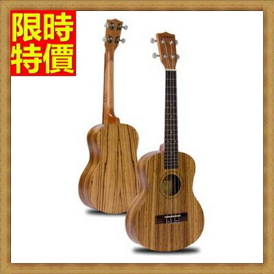 烏克麗麗ukulele-26吋斑馬木合板夏威夷吉他四弦琴弦樂器3款69x23【獨家進口】【米蘭精品】