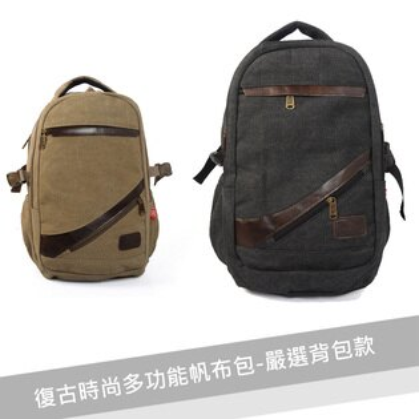 後背包 極簡皮製條紋拉鍊造型拼接 復古風 後背包 【20142615】/GA
