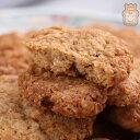 【布里王子】紅糖燕麥餅乾「甜而不膩,香酥可口,紅糖加燕麥,美味更營養!!」