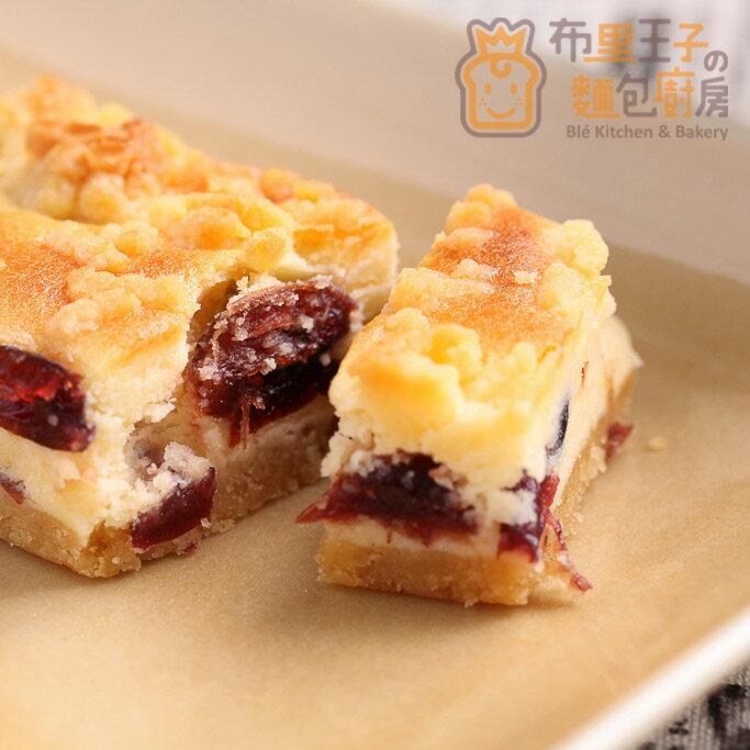 蔓越莓乳酪條★部落客 推薦【布里王子】 0
