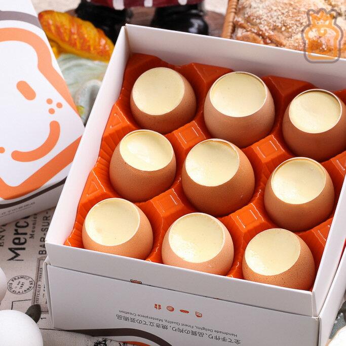 組合:戚風蛋糕(6入)+雞蛋布丁(9入)★免運★部落客 推薦【布里王子】 2