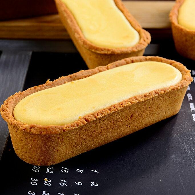 布里香濃乳酪條(1入)★濃郁進口頂級重乳酪,多層次手工烘培香酥塔皮【布里王子】 0