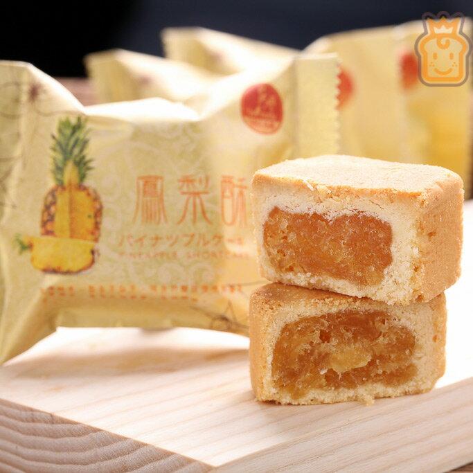 手工鳳梨酥禮盒(12入) 中秋節 月餅 禮盒 需五天前預訂 布里王子 3