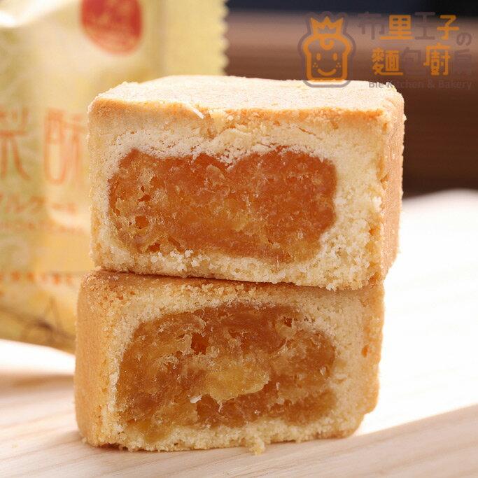 手工鳳梨酥禮盒(12入) 中秋節 月餅 禮盒 需五天前預訂 布里王子 2