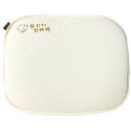 Mam Bab夢貝比 - 有機棉乳膠枕心幼兒大塑型枕 0