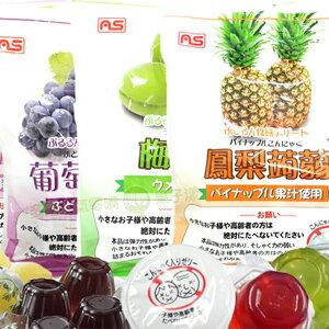 *即期促銷價*日本 AS蒟蒻果凍袋 [JP476]