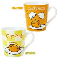 愚人節 KUSO療癒整人玩具周邊商品推薦蛋黃哥陶瓷馬克杯(共兩款)_亞迪