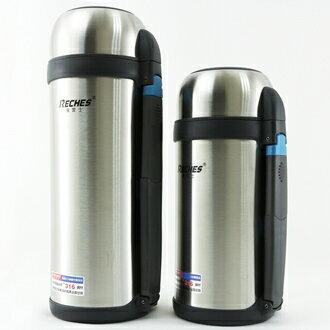 【珍昕】 瑞齊士316不銹鋼真空保溫瓶~2種尺寸(1500ml.2000ml) / 保溫瓶