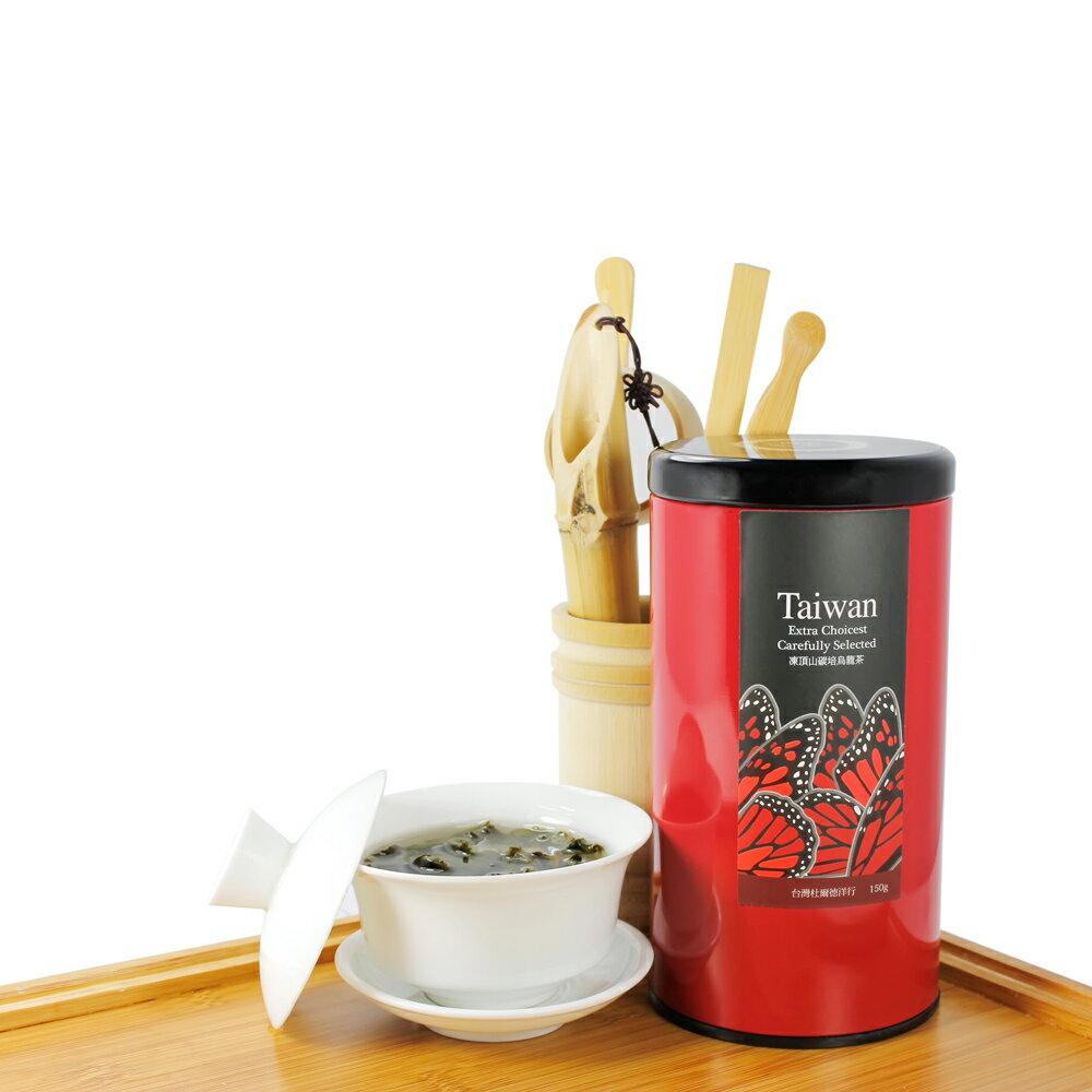 【杜爾德洋行 Dodd Tea】精選凍頂山碳培烏龍茶150g 4