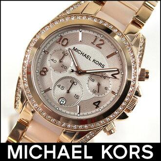 美國Outlet 美國正品代購 Michael Kors MK 不鏽鋼 淺粉 金錶帶 三環計時日曆 手錶 腕錶 MK5943