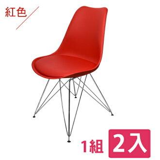 【尚優家居】朵妮拉休閒椅/餐椅/吧檯椅/造型椅/特餐椅-1組2入(共三色)