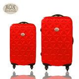 MON BAGAGE 金磚滿滿超值兩件組24吋+20吋ABS霧面輕硬殼旅行箱/行李箱 0