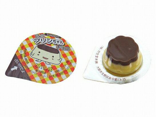 有樂町進口食品 免運優惠  丹生堂 迷你 布丁巧克力80顆 4990327000011 1