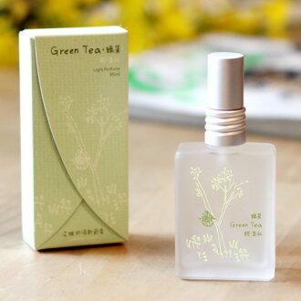 綠茶輕香水