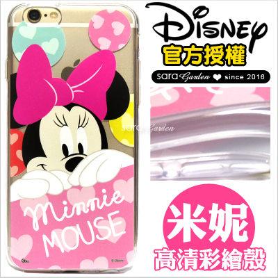 官方授權 迪士尼 Disney 高清 彩繪 iPhone 6 6S Plus 三星 J7 2016 手機殼 TPU 軟殼 彩蛋米妮【D0601101】
