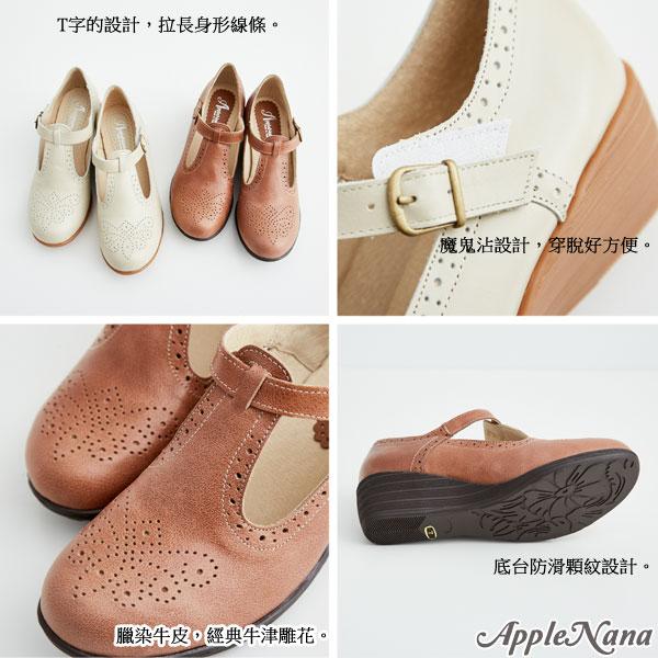 AppleNana。浪漫蝴蝶牛津雕花T字楔型氣墊休閒鞋【Q79971380】蘋果奈奈 1