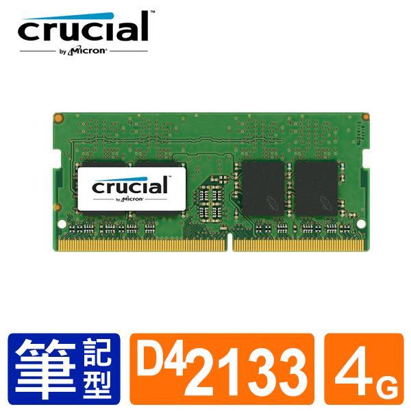 ★綠G能★全新★ Micron Crucial NB-DDR4 2133/4G RAM