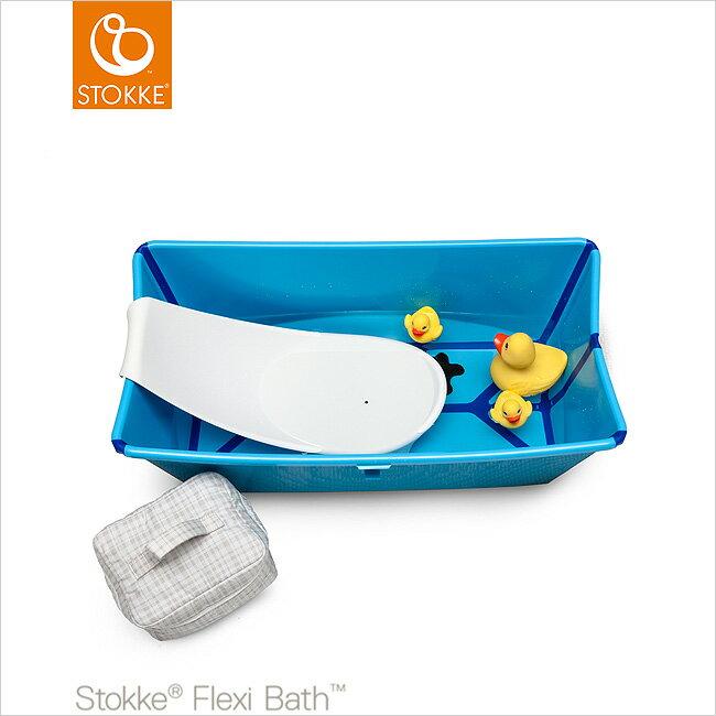 Stokke - Flexi Bath 摺疊式浴盆專用支架 3